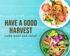 サラダ専門店 ハブアグッドハーベスト 銀座店 Salad specialty shop HAVE A GOOD HARVEST Ginza