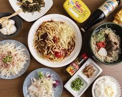 沖縄料理 ゆらりあちね Okinawa Restaurant Yurariachine