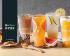 小胖不減肥飲料店 茶飲 果汁冰沙 珍珠 漢堡