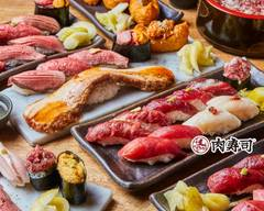 千日前 肉寿司 Sennichimae Nikusushi