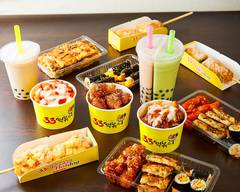 33トッポギ チーズハッドグ 新大久保店 33Toppogi Cheese Hot Dog Shinookubo Store