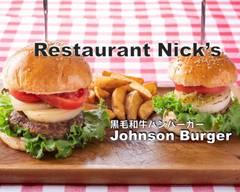 レストラン ニックス restaurant Nick's