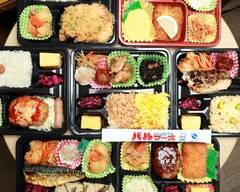【ワンコイン弁当専門店】パルフーズ  [One coin lunch specialty store] Palfoods