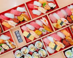 廻鮮寿し丸徳 近松店 Kaisen sushi Marutoku(Chikamatsu)