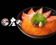 大衆酒蔵 庄や【鮮魚/焼鳥/煮込/海鮮丼/定食】藤沢北口店