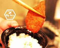 新潟カツ丼 タレカツ 渋谷店 - 食べログとんかつ百名店2021選出店 -