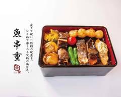 魚串さくらさく神保町 Uokushi Sakurasaku Jinbocho