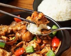 Yang's Braised Chicken Rice (Leslie)杨铭宇黄焖鸡米饭