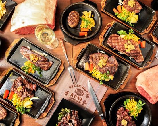 ステーキくに 新小岩店 Steak Kuni Shinkoiwa