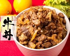 トロトロ牛すじの大正レトロ牛丼 牛めし屋 なんば店 beef bowl