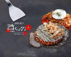 京ちゃばな 南新町店 kyoutyabanaminamisinnmachi