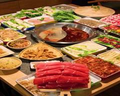 szechuan mansion hotpot