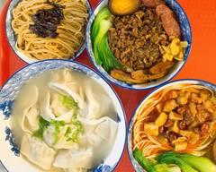 Taste of Shanghai 上海小厨