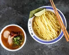 Tsujita & Co. Noodle Production