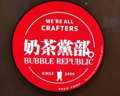 Bubble Republic Tea House (Hurontario)