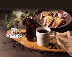 むさしの森珈琲 蕨店 Musashino Mori Coffee Warabi