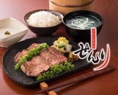 牛たん専門店せんり 広島中央 Gyutan Senri Hiroshima Chuo