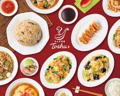 れんげ食堂 Toshu 藤沢本町店 Renge Shokudo Toshu