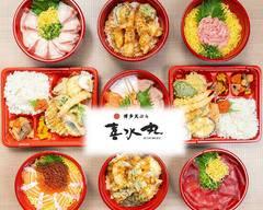 海鮮丼・天ぷら 博多 喜水丸 マリナタウン店 bowl of rice topped with sashimi・tempura hakata Kisuimaru Marina townten