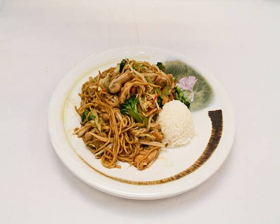Order Bonsai Wok Teriyaki Delivery Online Olympia Menu Prices Uber Eats