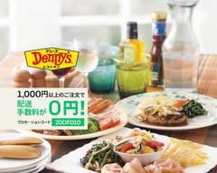 デニーズ 南平台 Denny's NANNPEIDAI