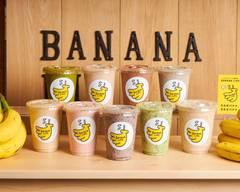バナナライフ PAT綾瀬店 Banana Life PAT AYASE