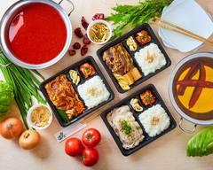しゃぶしゃぶ温野菜 白石 Shabu Shabu Onyasai Shiroishi