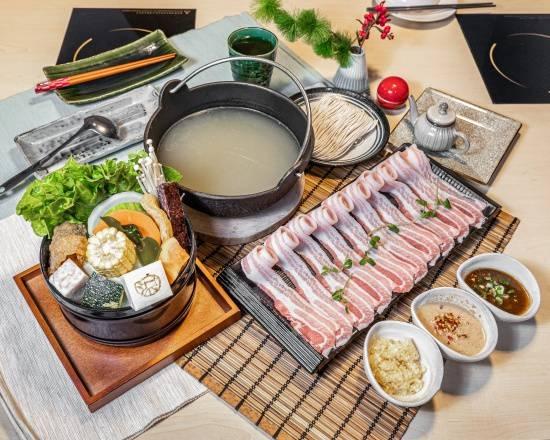 滾吧 Qunba 鍋物 (新北投店)