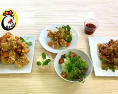 星チキン 中本店 Hoshi Chicken Nakamoto branch