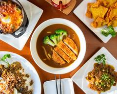 Golden Japanese Curry House
