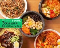 Korean Mixed Rice 韓國伴飯
