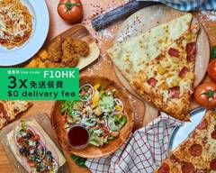 Paisano's Pizzeria (Wan Chai)