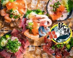 はみ出る築地海鮮丼 豊漁丸 梅田 Overhanging Seafood bowl, Horyomaru in Umeda