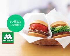 モスバーガー カインズホーム堀田店 Mos Burger CAINZ HORITA