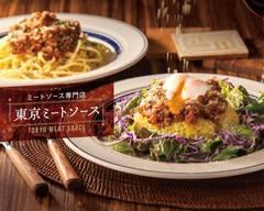 """ミートソース専門店 東京ミートソース 新天地店 Meat sauce rice&pasta specialty shop """"Tokyo Meat sauce"""""""