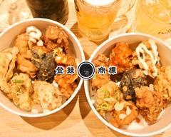 京の唐揚げ へそ京都駅前店 kyonokaraage hesokyoutoekimaeten