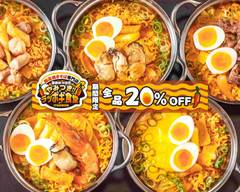 韓流焼きそば専門店 やみつき!! ラッポギ食堂 神戸三宮店 Addictive!! RAPPOGI DINING HALL Korean Yakisoba restaurant