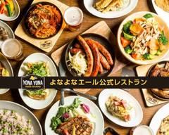 よなよなビアワークス 神田店 Yona Yona Beer Works Kanda