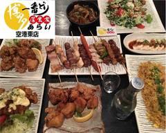 鶏料理博多一番どり東光店