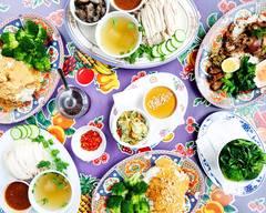 Nong's Khao Man Gai (Ankeny)