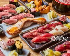 神戸三宮 肉寿司 Kobe Sannomiya Nikusushi