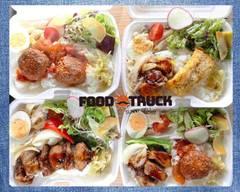 サニデリ フードトラック SUNNY DELI FOOD TRUCK