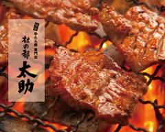 牛たん焼専門店 杜の都 太助 汐留店 Gyutan Morinomiyako Tasuke Shiodometen