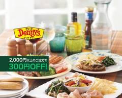 デニーズ 君津店 Denny's KIMITSU