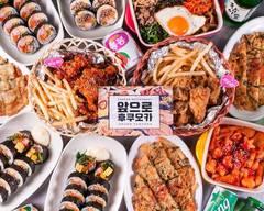 小さな韓国 あぷろ 博多店 Korean Apuro Hakata