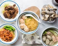 Big Trio Wonton Noodle (大三元) (Leslie)
