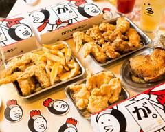 からあげ・弁当 がブリチキン。豊橋駅前店 Karaage/Bento Gaburi Chicken Toyobashi Station mae