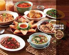 瓦城泰國料理 台中勤美店