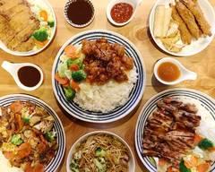 Asian American Restaurant