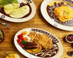 100時間カレー B&R 浦安店 100 Hour Curry B&R Urayasu